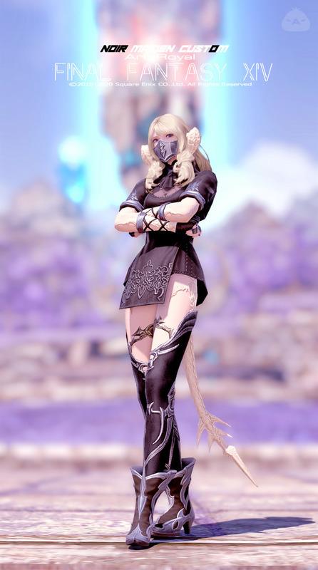 Noir Maiden Custom