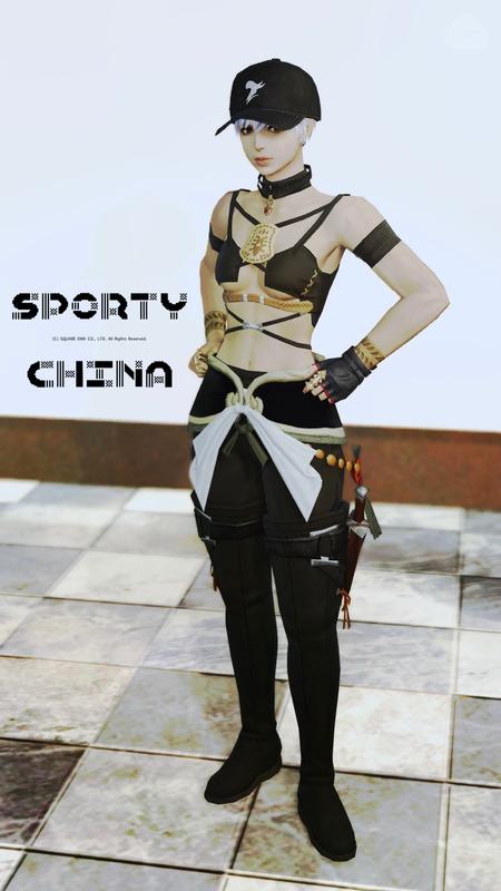 sporty × China