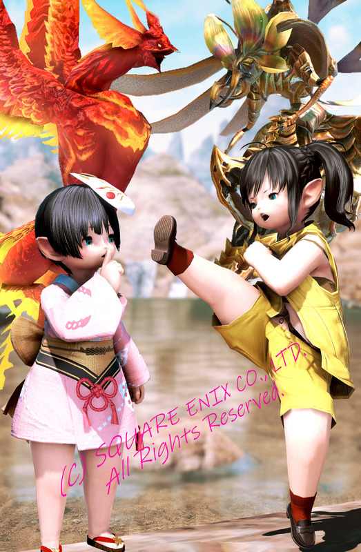 Fire Sisters