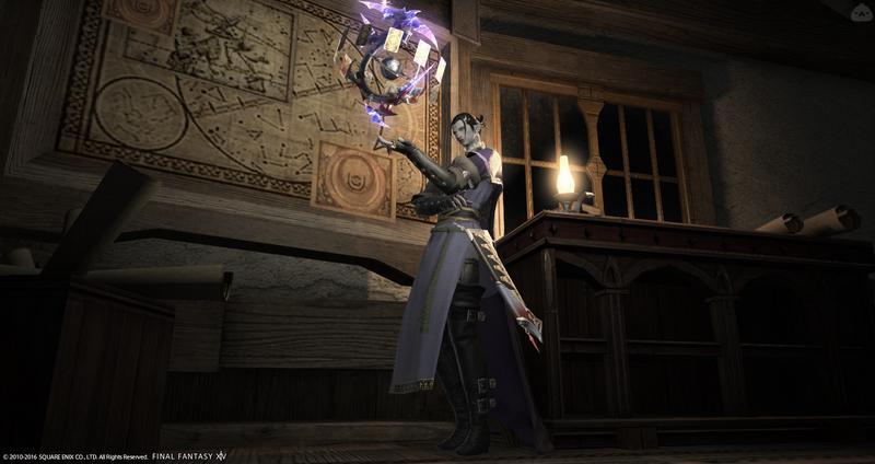 紫電の占星術師