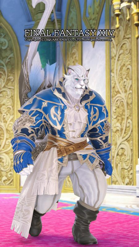 Palace Archer