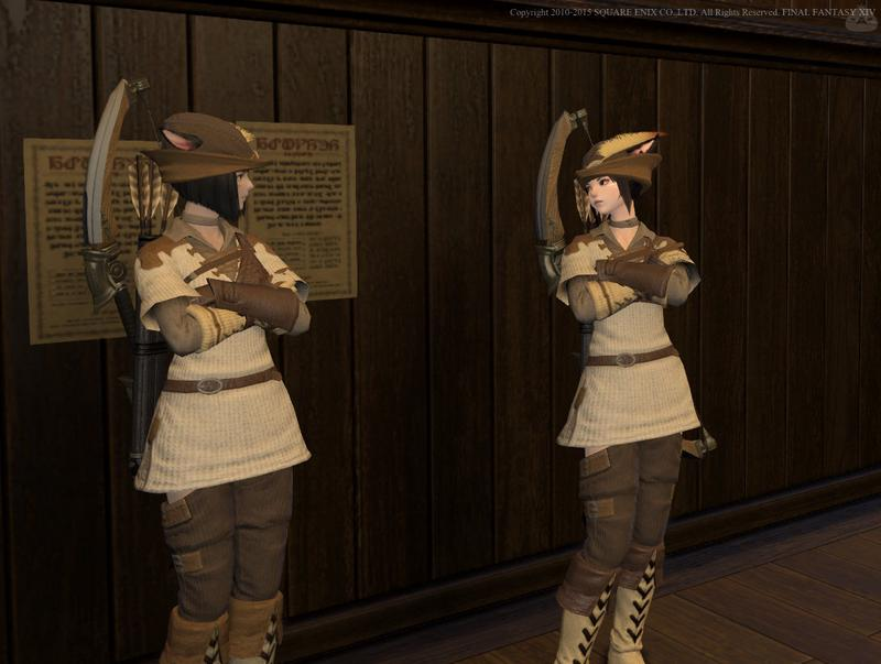 弓術士ギルド