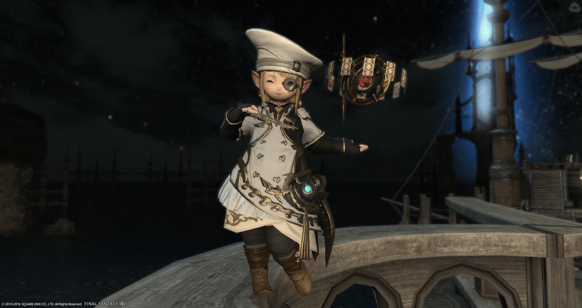 星詠の航海士