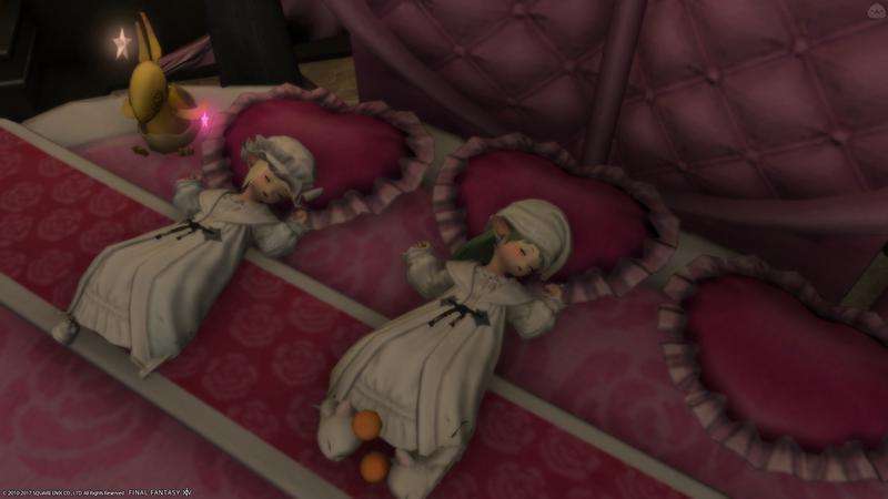 二人でおやすみなさい