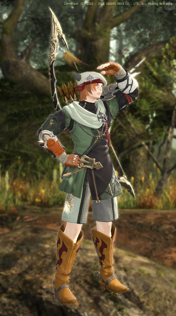 森護る射手