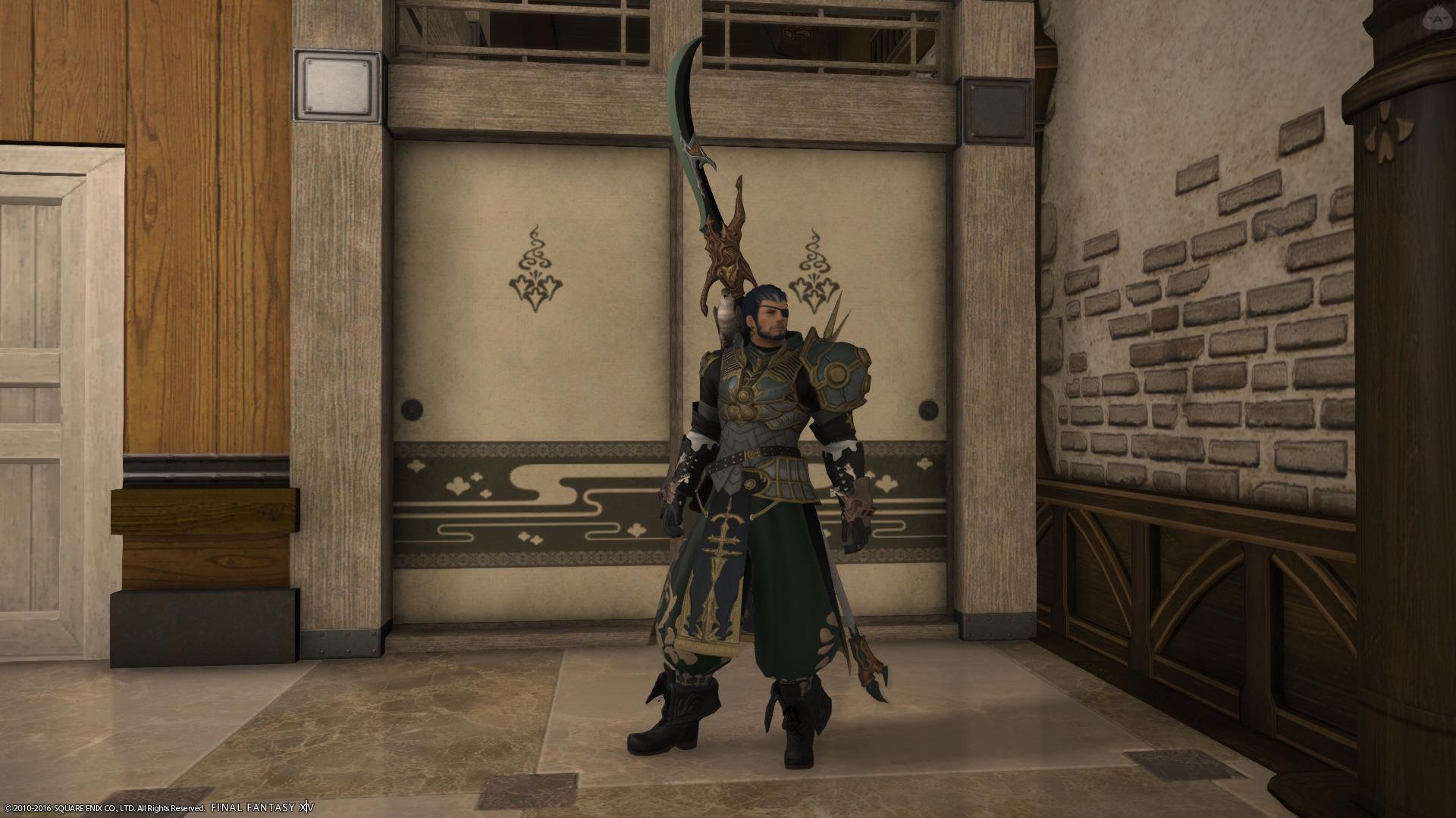 蒼の龍騎士