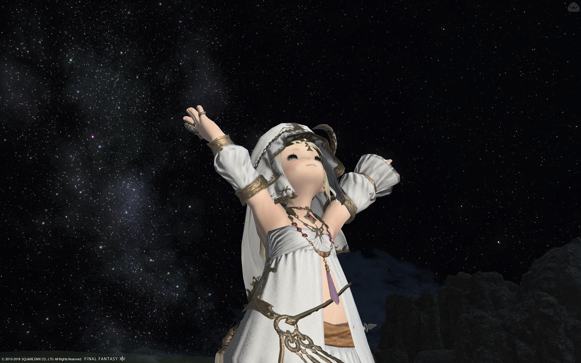 星空と占星術師