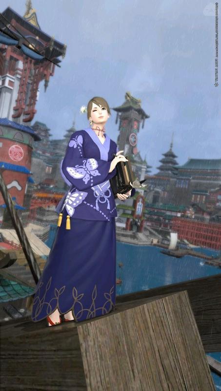 Kimono princess