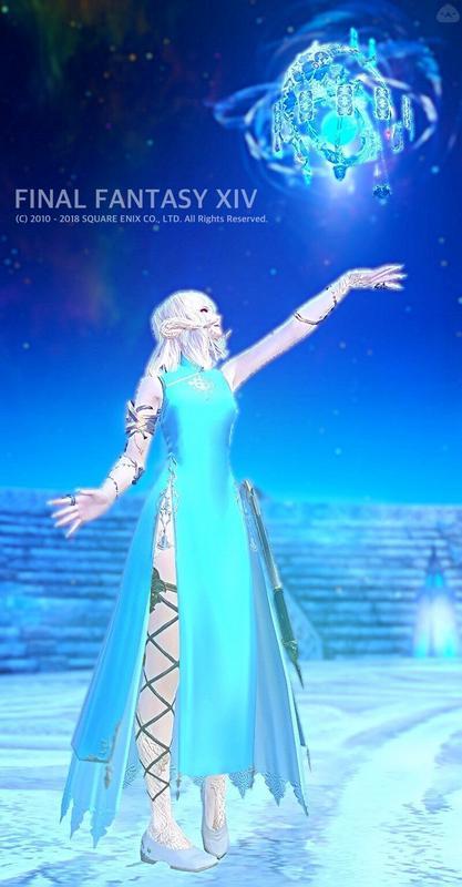 氷の巫女(全ジョブ対応)