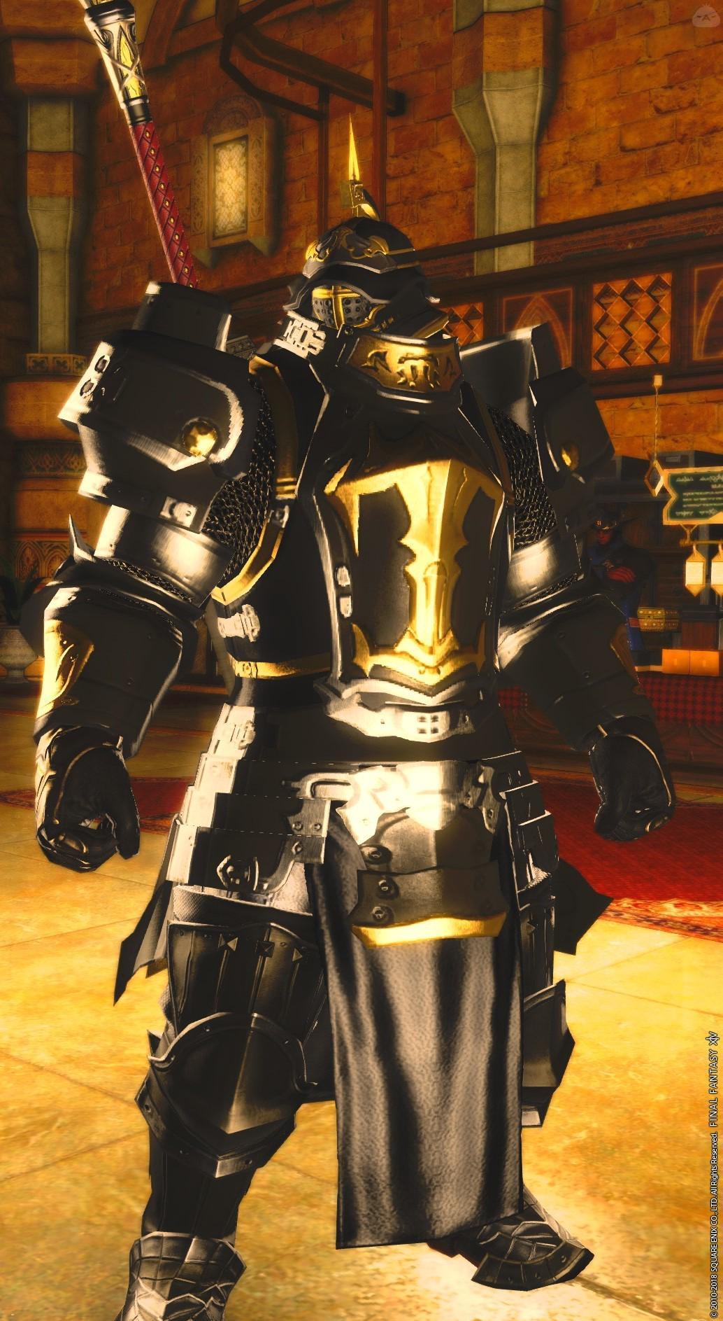 ウルダハの鎧
