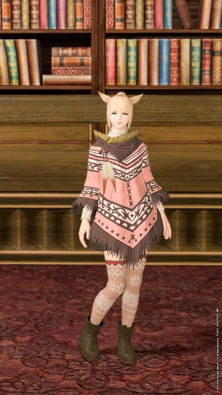 かわいい冬服