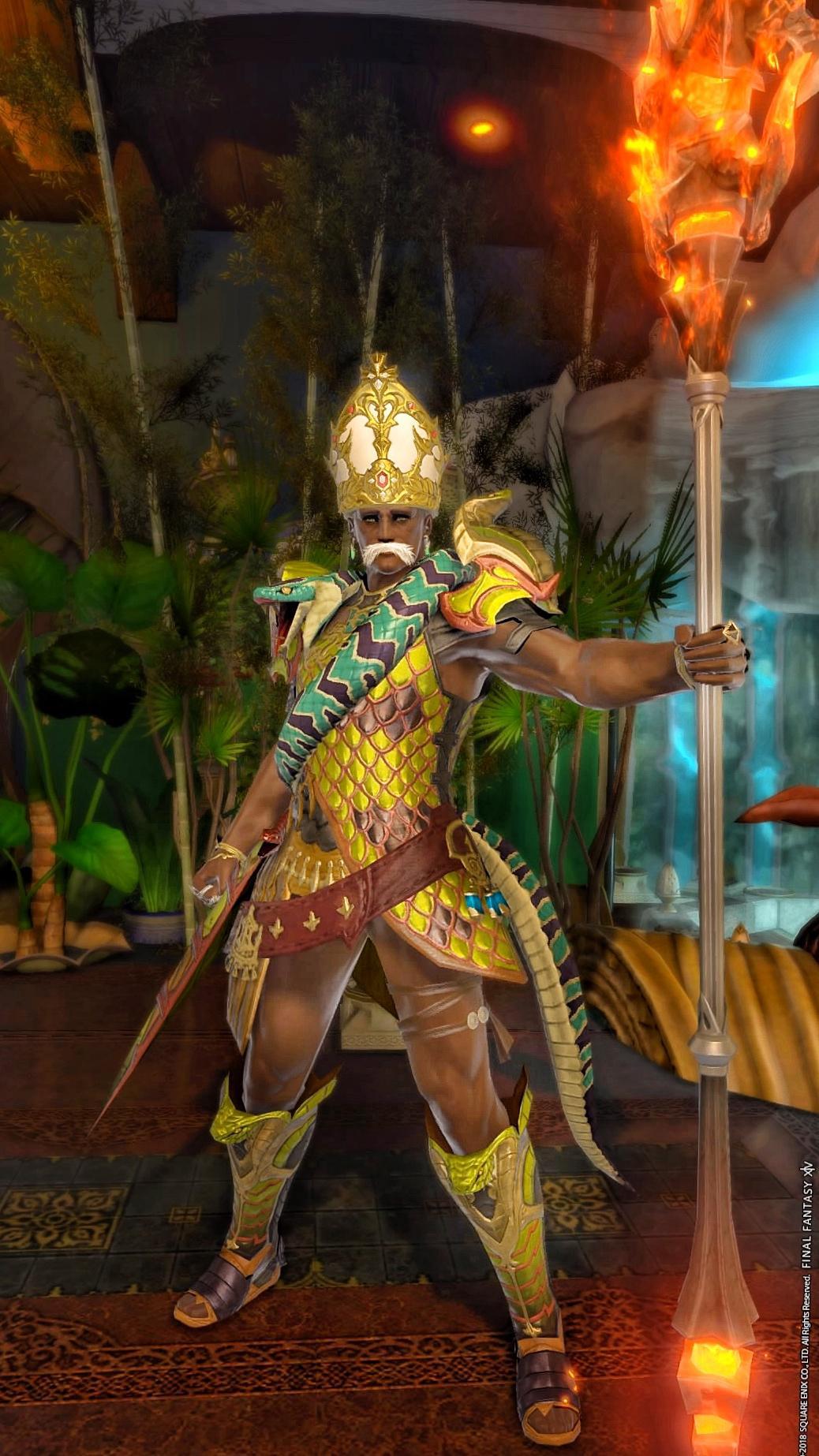 ジャングルの王 ヤーマン