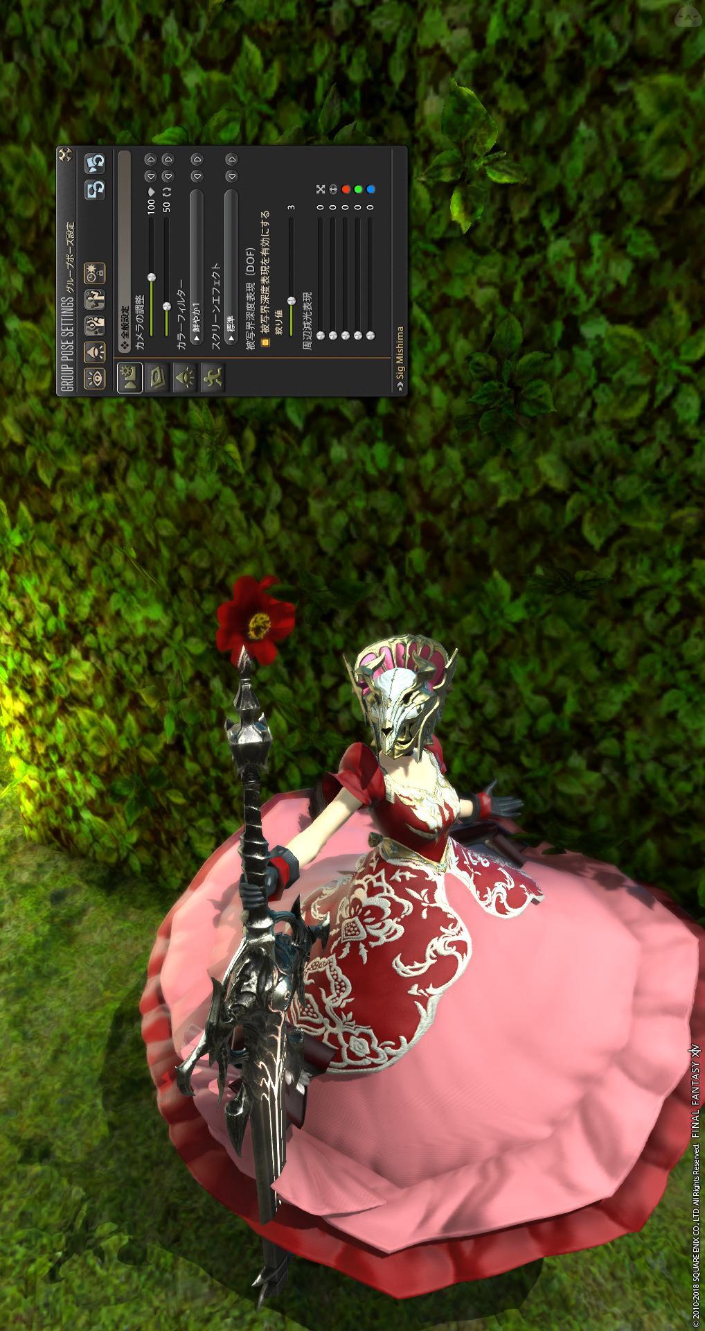 赤薔薇の女王