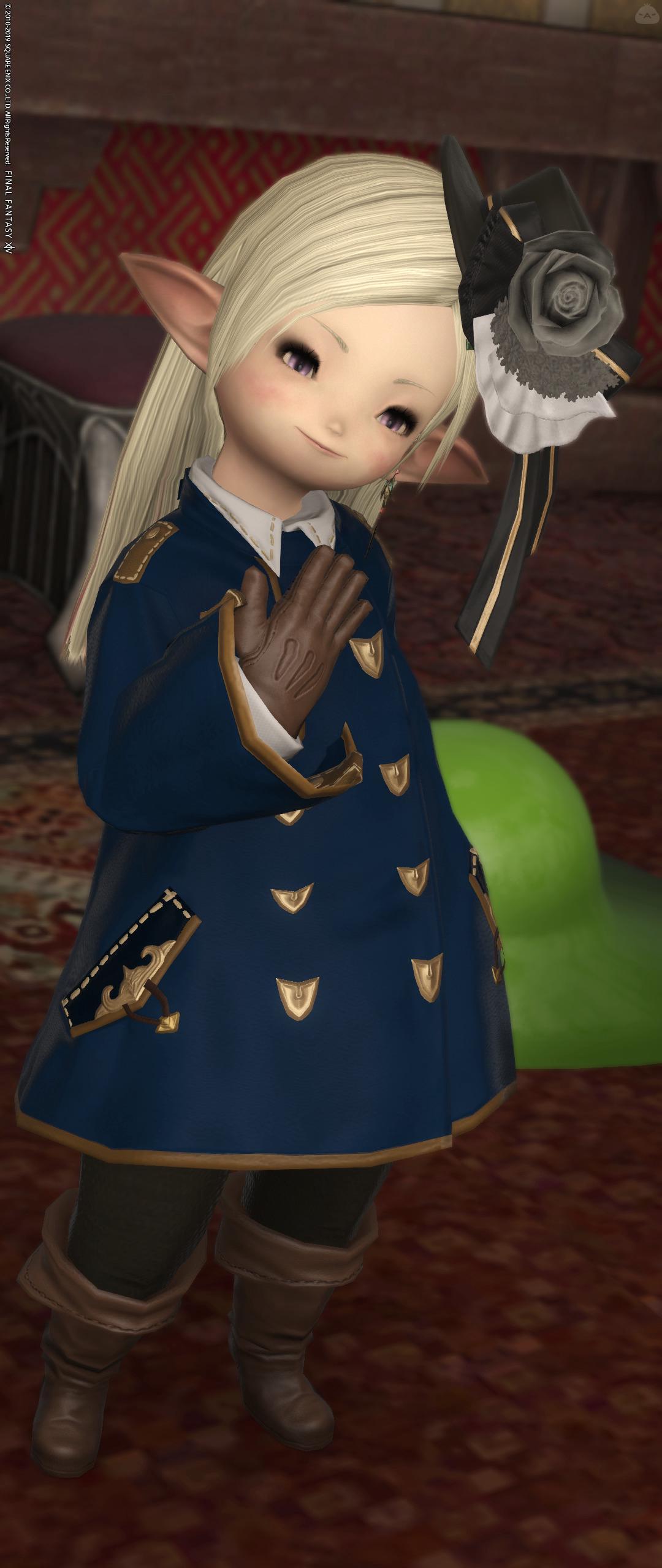 エルメロイの姫君