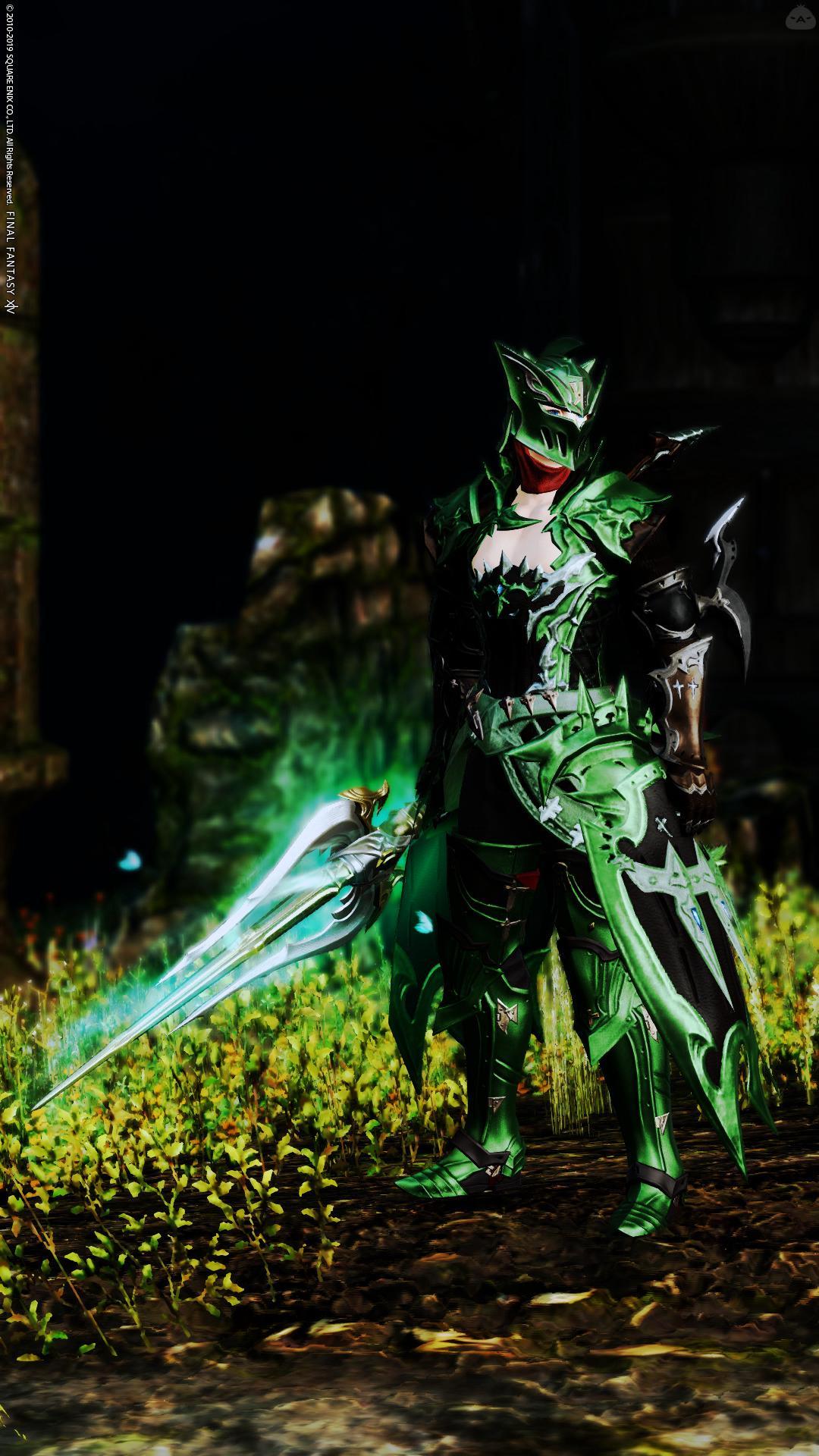 翡翠の騎士