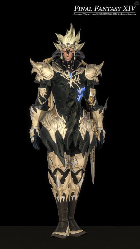 Proto Ultima knight